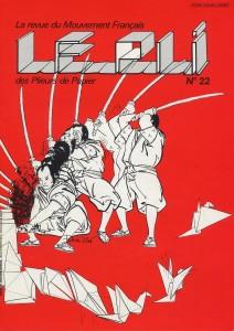 Couverture du Pli n°22 (1985)
